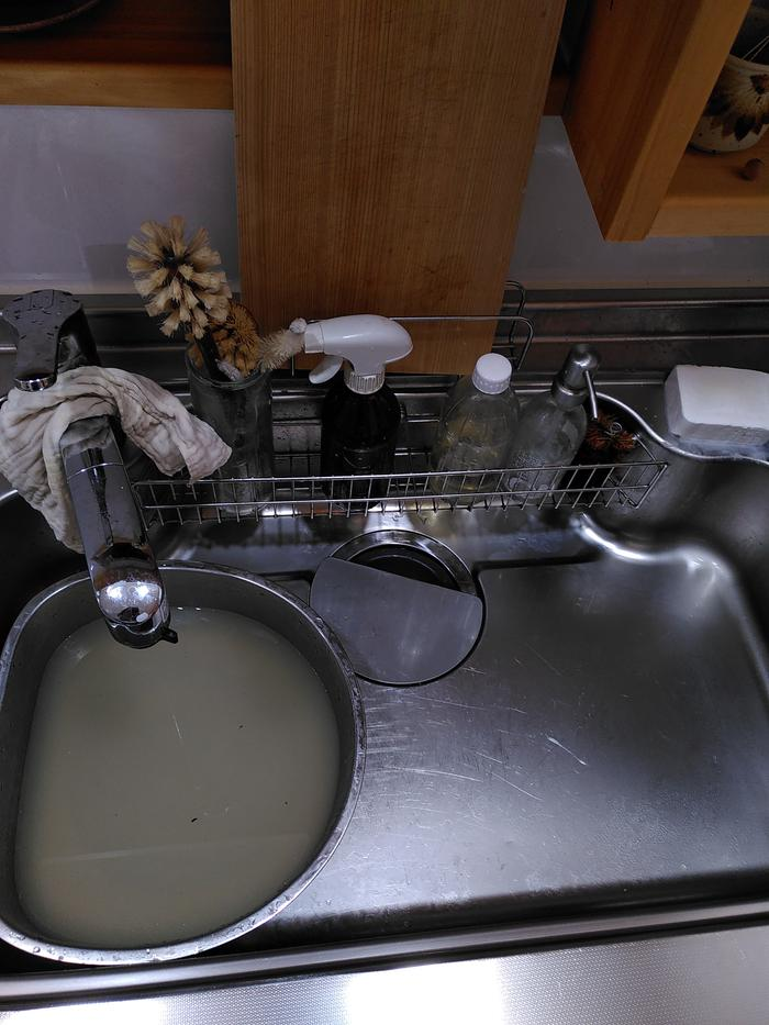 Used a bit of the dirty water to clean the sink with afterwards :)