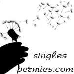 singles forum at permies.com